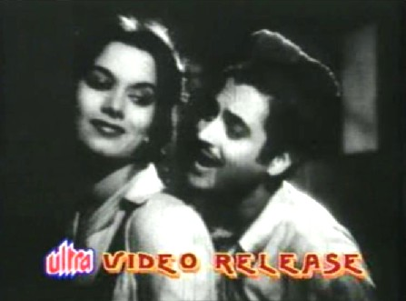 Guru Dutt and Shyama in Aar Paar