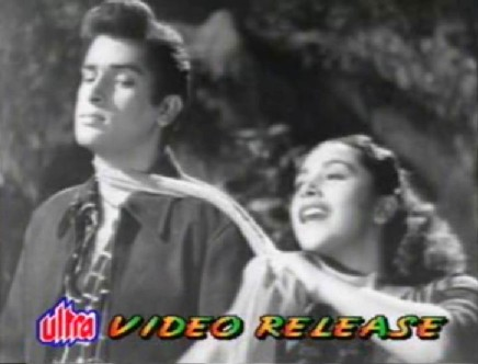 Shammi Kapoor and Amita in Tumsa Nahin Dekha