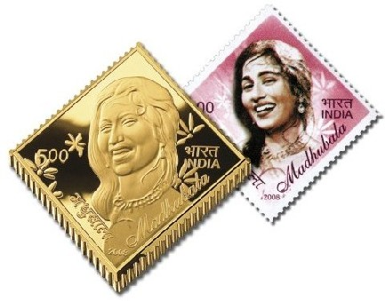 Madhubala coin and stamp