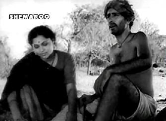Shambhu and Paro