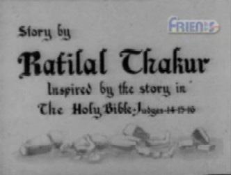 Credits of Aurat (1953)