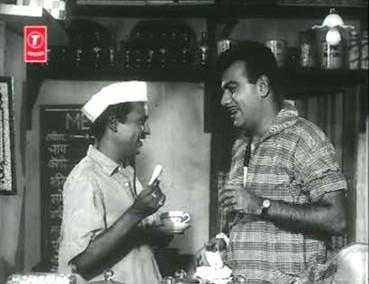 Madhu and the servant Ramu