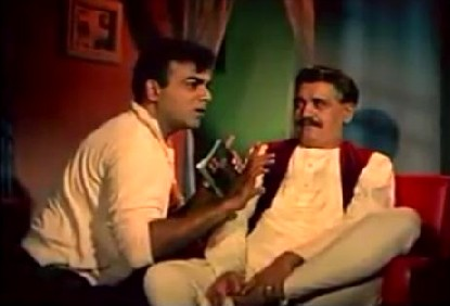 Atma tells his father the story of his film, in Pyaar Kiye Jaa