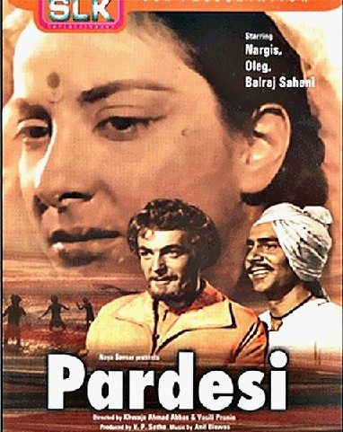 Sam Millar's poster for the Indo-Soviet joint production, Pardesi...