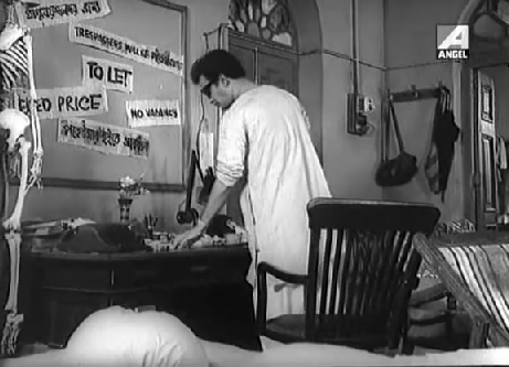 Byomkesh's bachelor pad