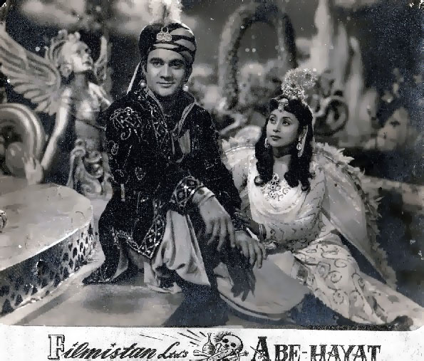 Premnath and Smriti Biswas in Abe-Hayat