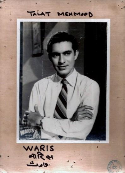 Talat Mahmood in Waaris