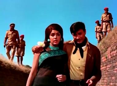 O mere raja, from Johny Mera Naam