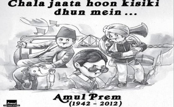 Amul butter - Rajesh Khanna tribute