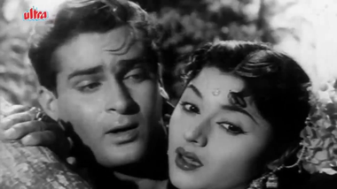 Shyam and Lata go on a picnic