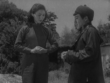 Yuwen and Liyan