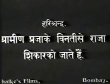 An intertitle from Raja Harischandra
