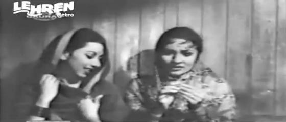 Shobha and Kanta meet on a train