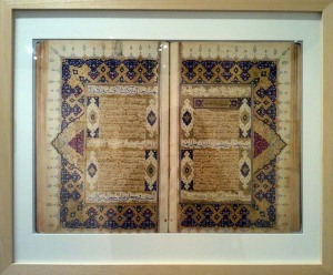 A copy of the Quran, dating back to the 16th century, at the exhibition.