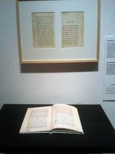 The 'Nuskhah-e-Shahjahani', Shahjahan's recipe book, contains recipes for breads, soups, pulaos, kababs, etc.