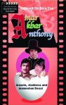 Sidharth Bhatia's 'Amar Akbar Anthony: Masala, Madness, and Manmohan Desai'