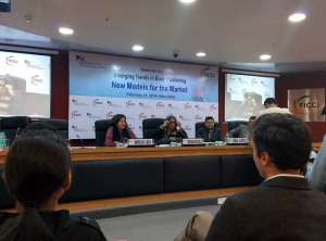 Speaking at 'Emerging Trends in Book Publishing', the seminar at FICCI.