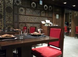 Inside Dao.