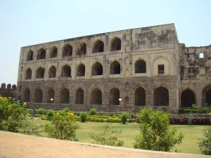 The Sileh Khana or armoury at Golconda.
