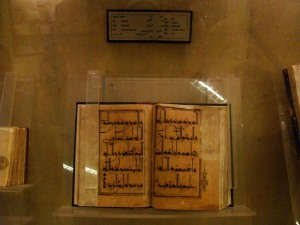 The oldest Qu'ran at Salarjung, a 14th century CE manuscript in Kufic script.