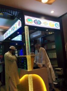 Inside Al Quresh.
