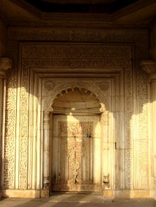The mihrab at Sultangarhi.