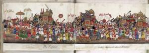 Bahadur Shah 'Zafar' rides on elephant back in an Eid procession, 1843.