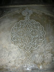 Incised plaster motif at Rahim's Tomb.