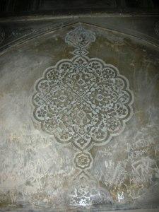 Incised plaster motif at Rahim's Tomb.