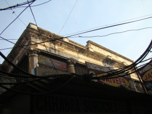 The Lloyd's Bank Building, once Begum Samru's Palace, today Bhagirath Palace.