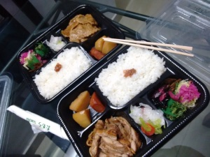 Bento boxes from Tamura - pork shogayaki and chicken teriyaki.