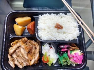 The chicken teriyaki bento box from Tamura.
