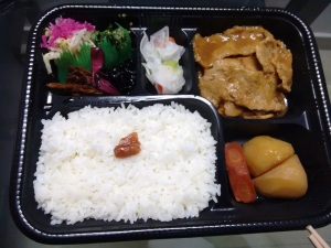 The pork shogayaki bento box from Tamura.