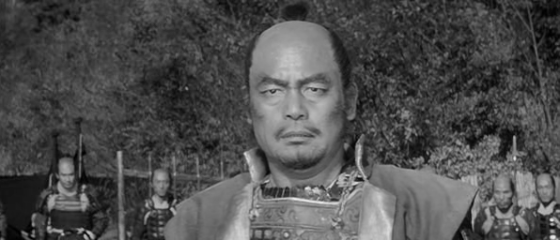 Susumu Fujita as General Hyoe Tadokoro in The Hidden Fortress.