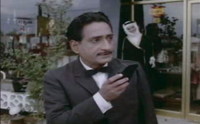 Ram Tipnis plays one of Saeed's goons