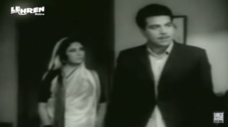 Dharmendra as Bipin