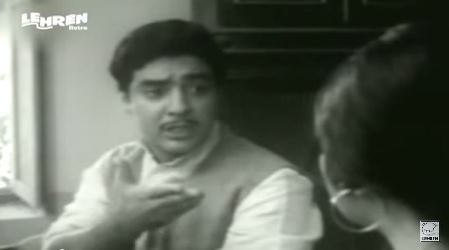 Majhli Didi's bhaiya