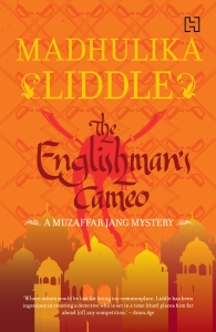 The Englishman's Cameo, revised cover.