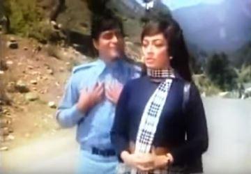 Poochhe jo koi mujhse, from Aap Aaye Bahaar Aayi