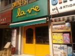 The entrance to La Vie, in Khan Market's Middle Lane.