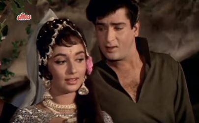 Is rang badalti duniya mein, from Rajkumar