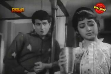 Prakash and Jyoti