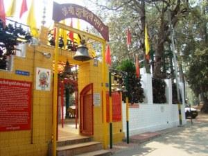 The Jhoola Devi Temple