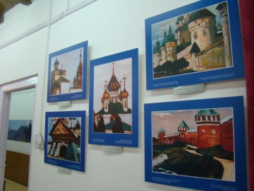 Some of Roerich's paintings of Russian monuments and cityscapes.