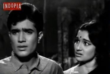 Geeta with Ram