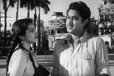 Naukri (1954) | Dustedoff